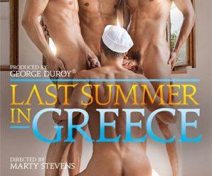 Last Summer In Greece Bel Ami