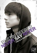 Bustin Beeber: Never Say Never #1 Boy Crush