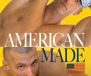 American Made All Worlds Video