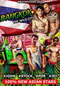 Bangkok The Wild City