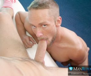 Gay Room Cayden Stone and Beau Maddox